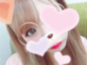 「こんにちわ」01/14日(月) 13:20 | あきの写メ・風俗動画