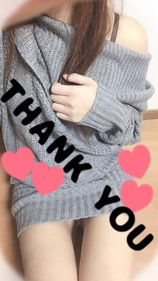 「13日のお礼です」01/14(月) 15:09 | さきな◇貴方の心を狙い撃ち◇の写メ・風俗動画