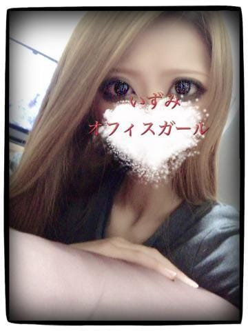 「ドSか優しい子か? ドMのSさん☆」01/14(月) 17:05 | いずみ 動画撮影OP無料!!の写メ・風俗動画