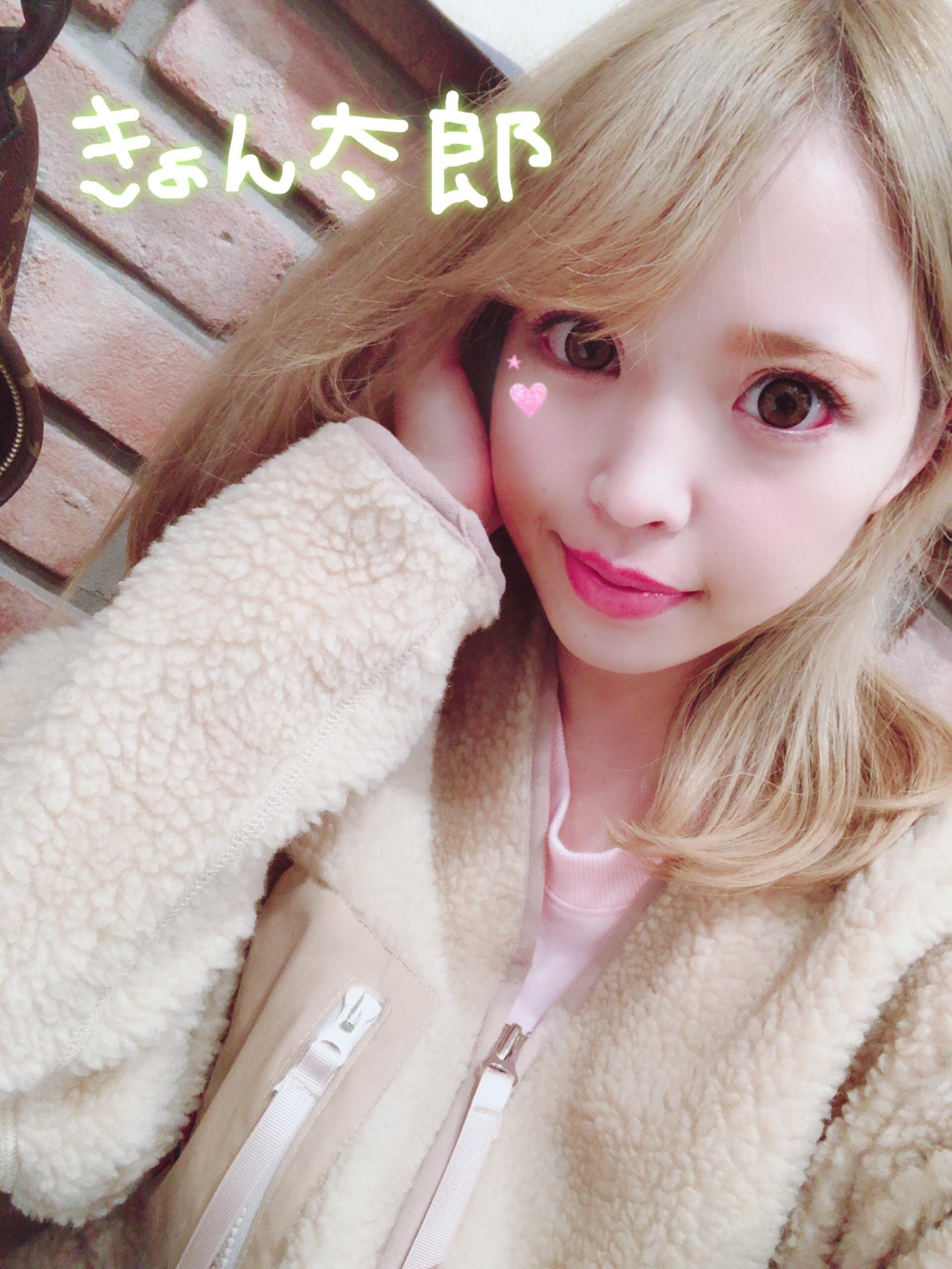 「◎おっすおれきょんたろ◎」01/14(月) 17:15 | KYONの写メ・風俗動画