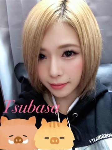 「こんばんわ?」01/14(月) 18:24 | つばさの写メ・風俗動画