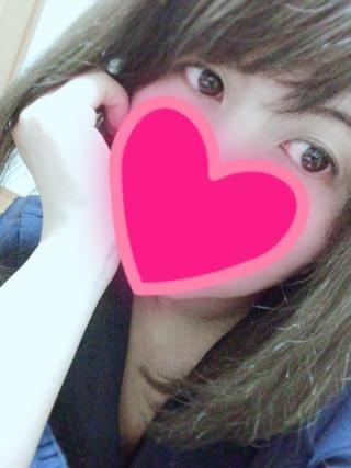 「*  やっと(・ω・)  *」01/14(月) 18:59 | れん姫の写メ・風俗動画