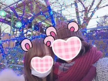 「うにゃにゃー!!!」01/14(月) 19:01 | ろあの写メ・風俗動画