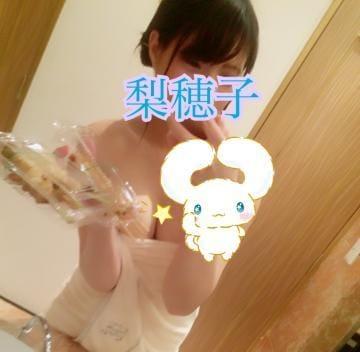 「お休み」01/14(月) 19:07 | 梨穂子(りほこ)の写メ・風俗動画