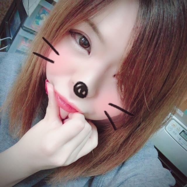 ななせ「ありがとん」01/14(月) 20:43 | ななせの写メ・風俗動画