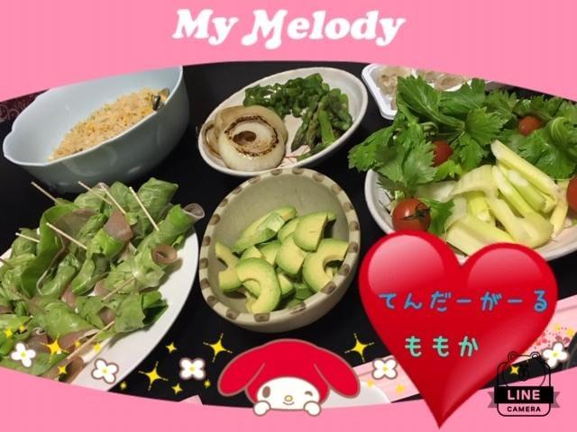 「ありがとうございます(*´∀`)」01/14(月) 21:16 | ももかの写メ・風俗動画