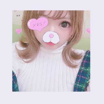 「[お題]from:おまいりさん」01/14(月) 21:56 | ナギの写メ・風俗動画