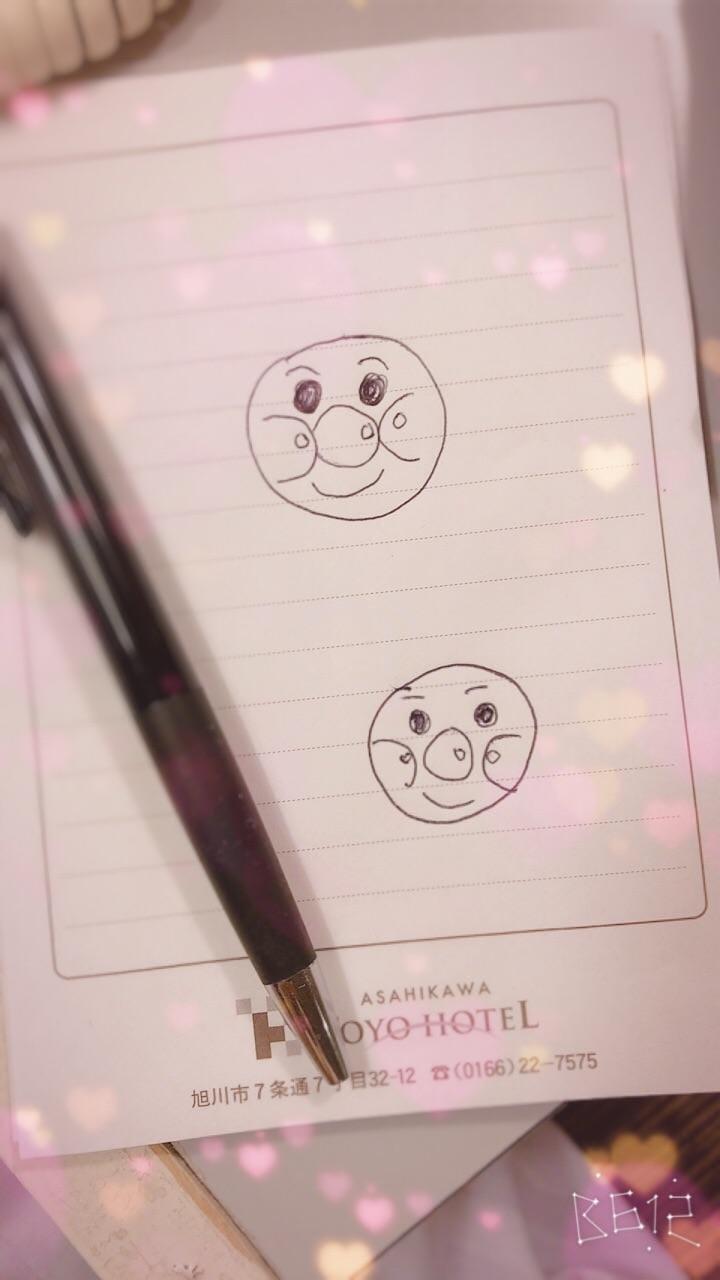 「お礼日記✩」01/14(月) 23:28 | れいの写メ・風俗動画