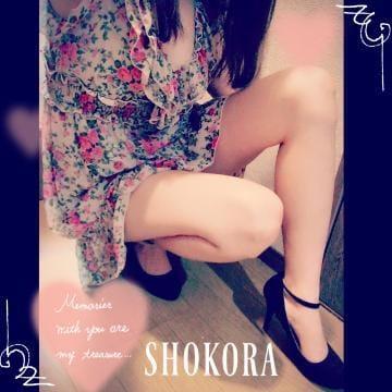 「おやすみ?」01/15(火) 01:30 | ショコラの写メ・風俗動画