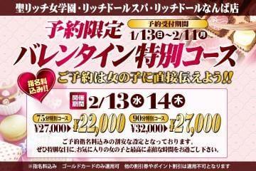 「ありがとうでした?連休入ります?」01/15日(火) 02:44   ホノカの写メ・風俗動画
