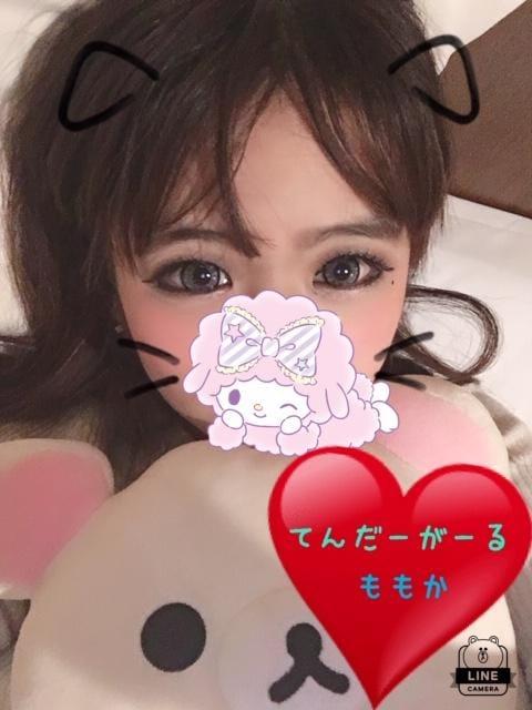 「ありがとうございます(´。・o・。`)」01/15(火) 03:10 | ももかの写メ・風俗動画