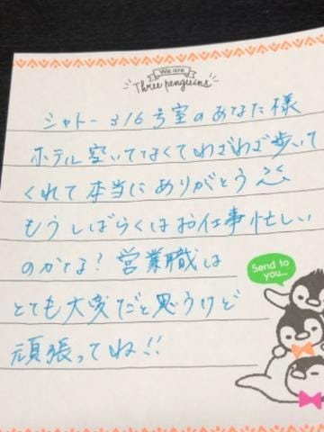 「1/4 お礼ヽ(。・ω・。)ノ」01/15(火) 12:19 | さなの写メ・風俗動画
