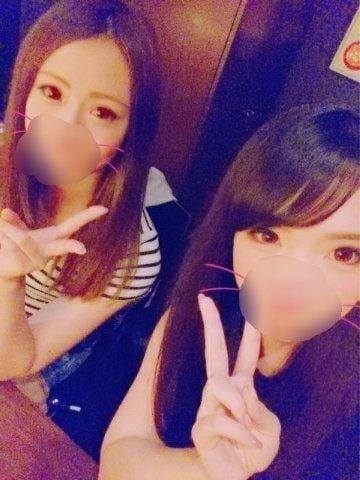 「ありがとう♥️」01/15(火) 12:39 | ゆり【美乳】の写メ・風俗動画