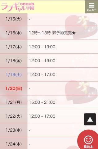 かのん「出勤????」01/15(火) 13:20 | かのんの写メ・風俗動画