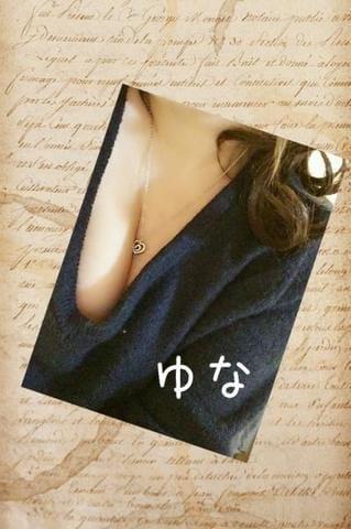 「今日はちょっと暖かい」01/15(火) 13:40   ゆなの写メ・風俗動画