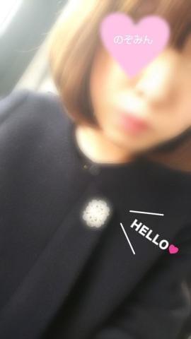 古賀のぞみ「ごめんね、、?」01/15(火) 14:45   古賀のぞみの写メ・風俗動画