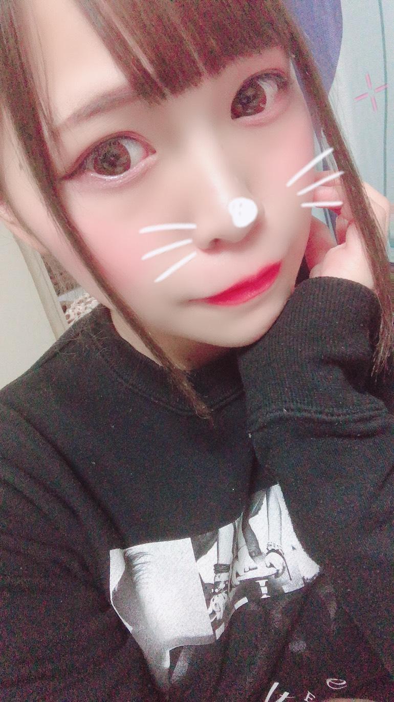 みい ☆くそビッチ☆「出勤しました♪」01/15(火) 15:05 | みい ☆くそビッチ☆の写メ・風俗動画