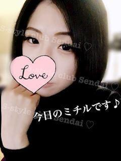 「昨日のお礼♪」01/15(火) 15:08 | みちるの写メ・風俗動画
