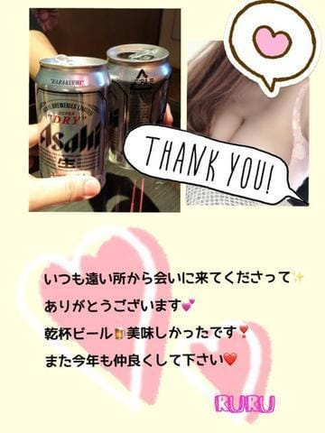 「1/13♥⋆⸜ᵀᴴᴬᴺᴷ ᵞᴼᵁ⸝⋆♥」01/15(火) 16:00 | 笹原 るる【業界最高Mcup】の写メ・風俗動画