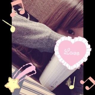 「久々の活字I˙꒳˙)♡」01/15(火) 17:12 | まどかちゃんの写メ・風俗動画