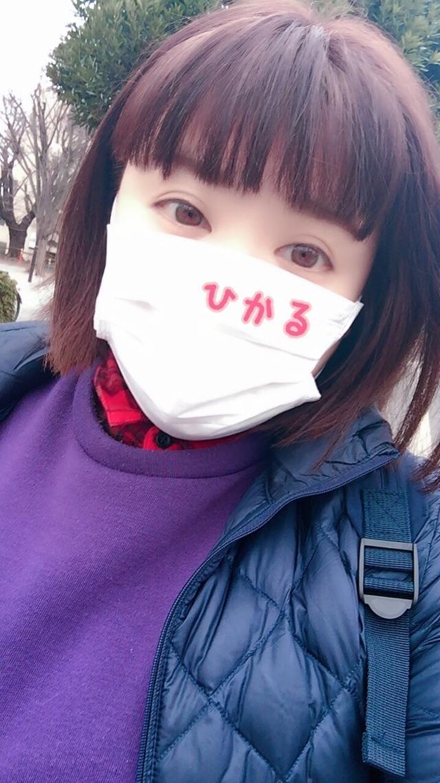 ひかる「歯医者行った」01/15(火) 17:46 | ひかるの写メ・風俗動画