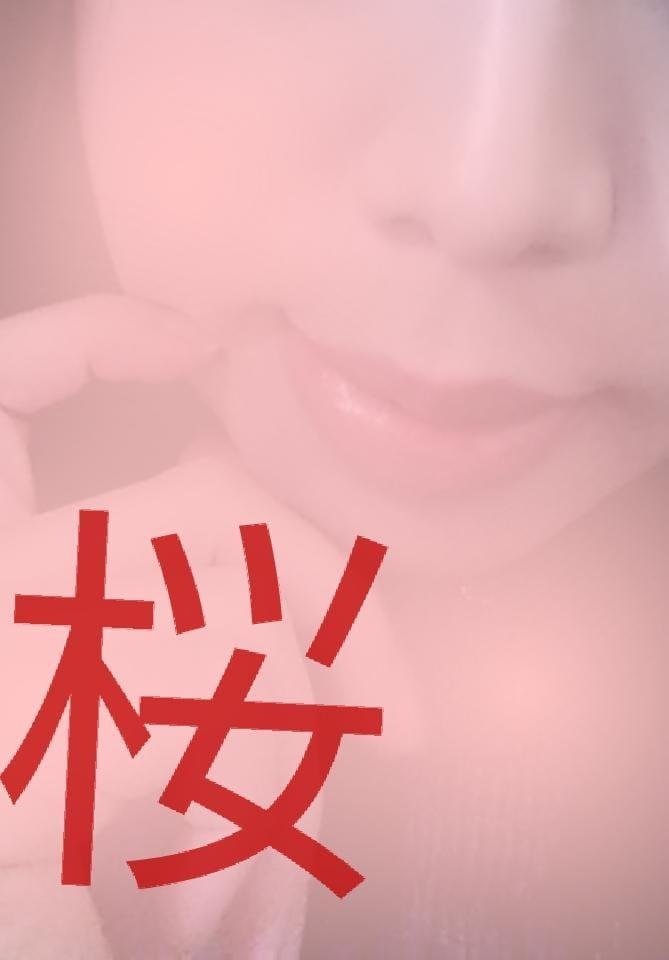 「次から次にー。」01/15(火) 18:52 | さくら姫の写メ・風俗動画