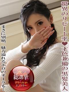 「出勤」01/15(火) 20:00 | 二階堂 麗美の写メ・風俗動画