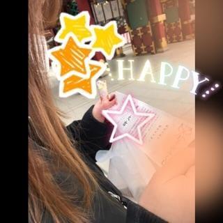 「大吉\(◡̈)/」01/15(火) 20:55 | まどかちゃんの写メ・風俗動画