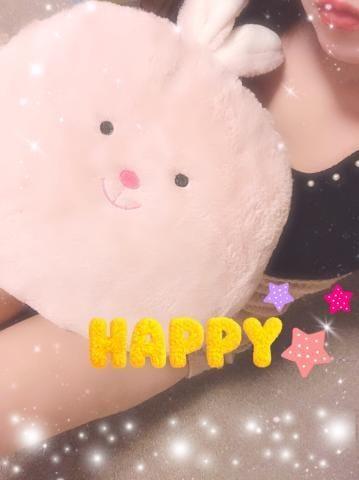 あおい「お礼です」01/15(火) 21:53   あおいの写メ・風俗動画