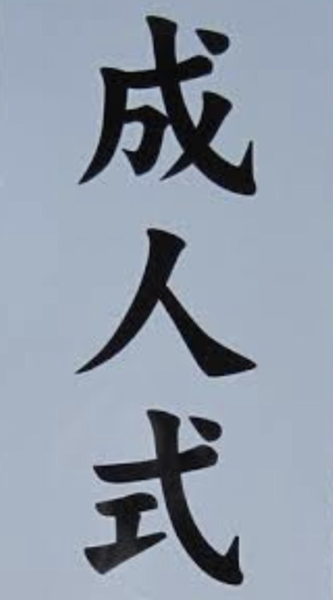「みおの膣キュンブログ」01/15(火) 22:19 | No.22 坊城 ミオの写メ・風俗動画