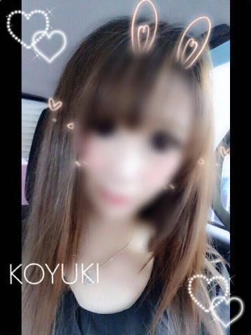 「★見たよ★」01/15(火) 22:27 | 愛染 こゆきの写メ・風俗動画