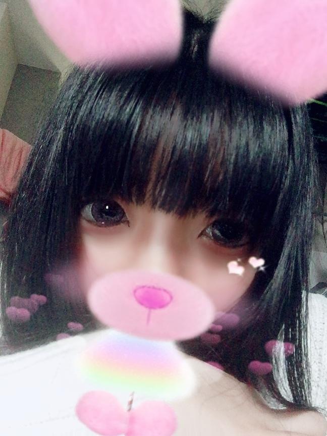 なゆ「【緊急速報】」01/15(火) 22:50 | なゆの写メ・風俗動画