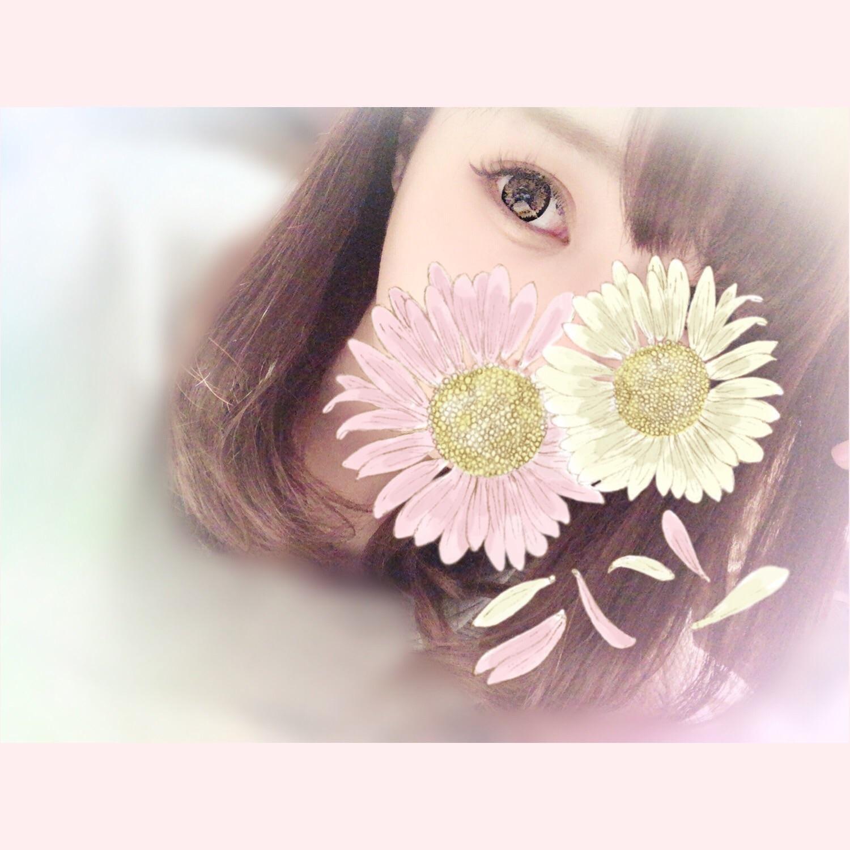 「出勤中です♡」01/15(火) 23:35   りんちゃんの写メ・風俗動画