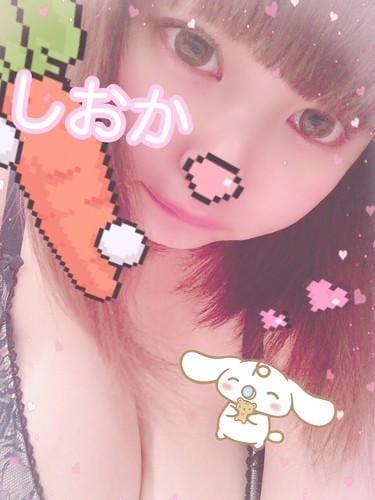 「ありがとう♡」01/15(火) 23:50 | 石塚の写メ・風俗動画