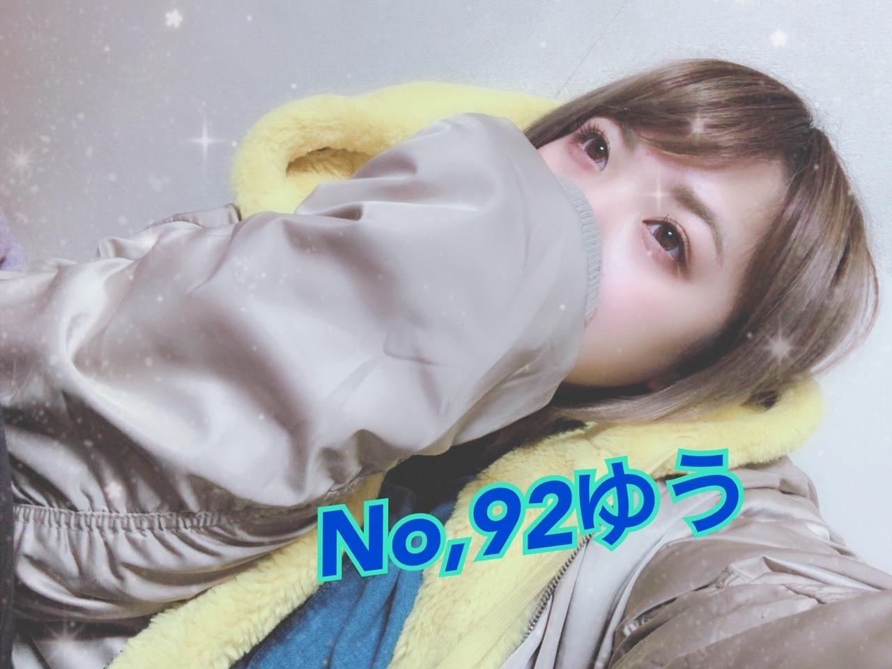 ゆう「(ノ_ _)ノ(ノ_ _)ノ(ノ_ _)ノ」01/15(火) 23:54 | ゆうの写メ・風俗動画