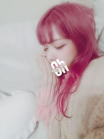 「本日お休み?」01/16(水) 00:26 | YUKINAの写メ・風俗動画