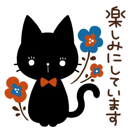 「明日は19時出勤」01/16日(水) 00:28 | ひとみの写メ・風俗動画