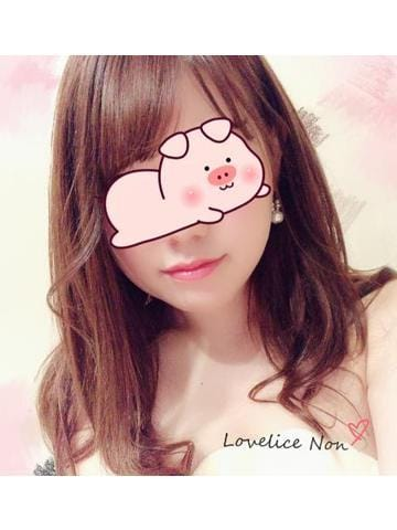 「こんばんわ?」01/16日(水) 00:38   音【ノン】の写メ・風俗動画