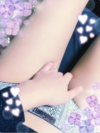 「ありがとうございました♡」01/16(水) 02:52 | 弥生の写メ・風俗動画