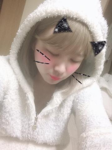 「おやすみなさい!」01/16(水) 05:58 | さな☆快挙!驚愕の最強新人♪の写メ・風俗動画