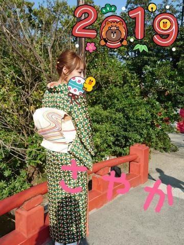 沙耶香(さやか)「今年も」01/16(水) 07:00 | 沙耶香(さやか)の写メ・風俗動画