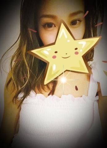 「出勤!」01/16日(水) 08:58   るなの写メ・風俗動画
