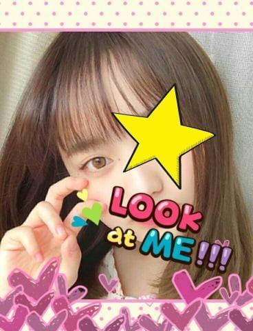 「Uさん」01/16日(水) 09:01   まゆの写メ・風俗動画