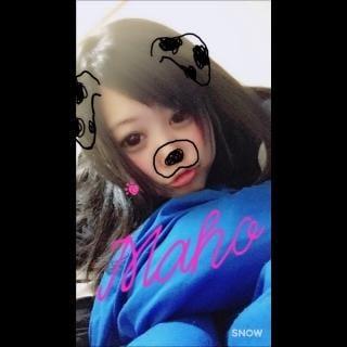 まほ「ねっとり…愛撫して」01/16(水) 09:48 | まほの写メ・風俗動画