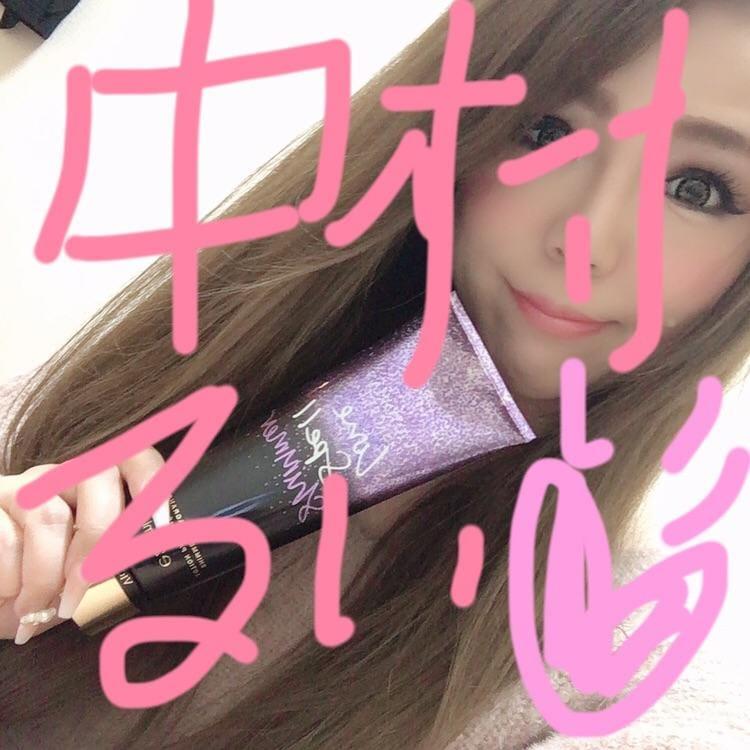 「夜型治った?」01/16(水) 11:57   中村るいの写メ・風俗動画
