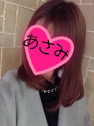 アサミ「Tiara203?」01/16(水) 11:57   アサミの写メ・風俗動画
