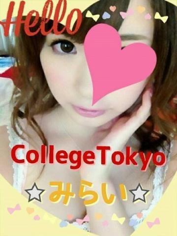 「両国 Uさん☆」01/16(水) 12:25 | みらいの写メ・風俗動画