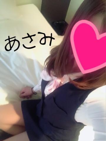アサミ「ありがとう?」01/16(水) 13:47   アサミの写メ・風俗動画