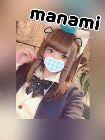 「じぇらとーに」01/16(水) 14:00 | まなみの写メ・風俗動画