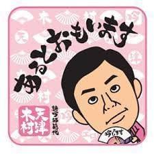 「エロ川柳〜ストレスケアとアッチケア〜」01/16(水) 15:05   なのはの写メ・風俗動画